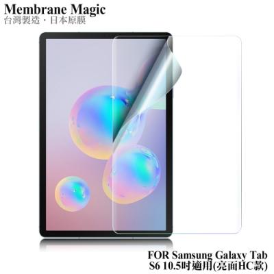 NISDA for 三星 Galaxy Tab S6 10.5吋高透光抗刮螢幕保護貼