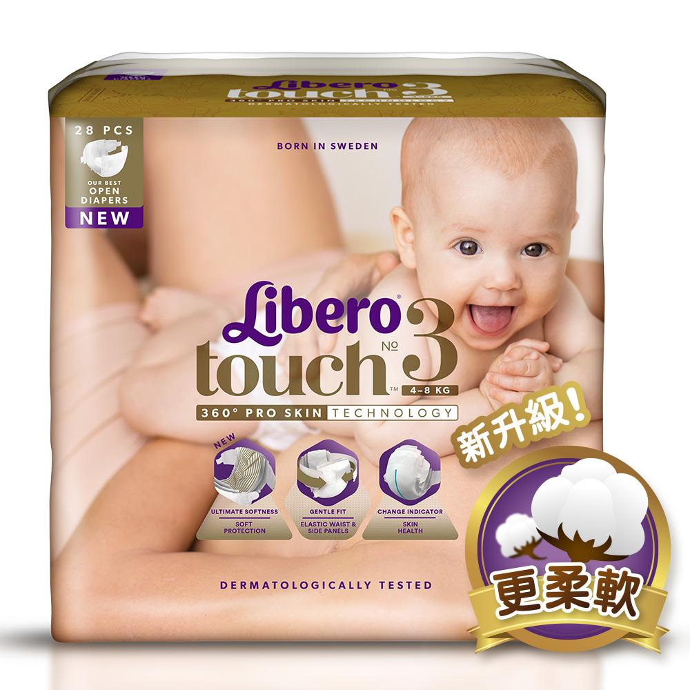 麗貝樂 Touch嬰兒紙尿褲3號(S-28片x6包)-箱購