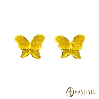 MANSTYLE 蝶姿 黃金耳環 (約0.55錢)