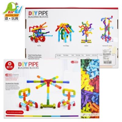 Playful Toys 頑玩具 DIY管道積木