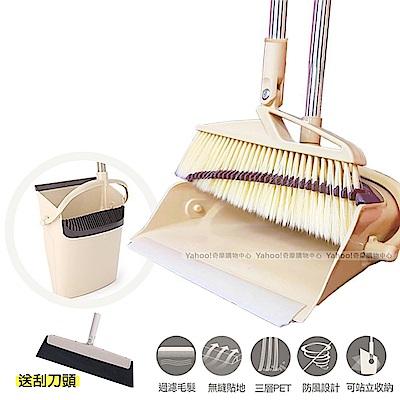 一梳淨超淨力掃把畚斗組加贈刮水器配件