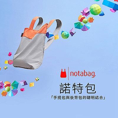 德國 Notabag 諾特包 - 粉櫻