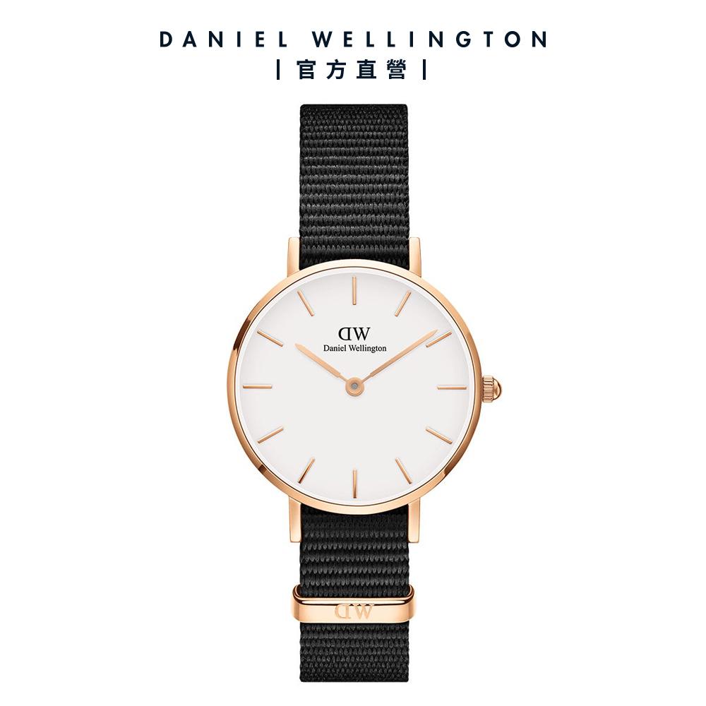 【Daniel Wellington】Petite Cornwall 28mm寂靜黑織紋錶 絕版 DW手錶