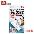 日本LEC 激落不銹鋼專用光亮清潔霜