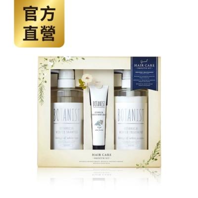 BOTANIST 植物性洗護髮禮盒套裝(清爽柔順型)