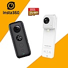 INSTA360 ONE X 全景相機 (公司貨) 送32G/100MBs卡+NANO全景相機