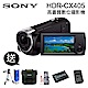 SONY HDR-CX405 高畫質數位攝影機 (中文平輸) product thumbnail 1