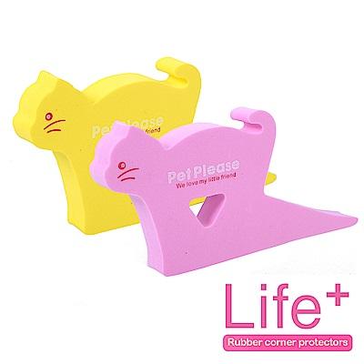 Life Plus 安全防護趣味造型門擋/門夾/門卡 (小貓_2入)