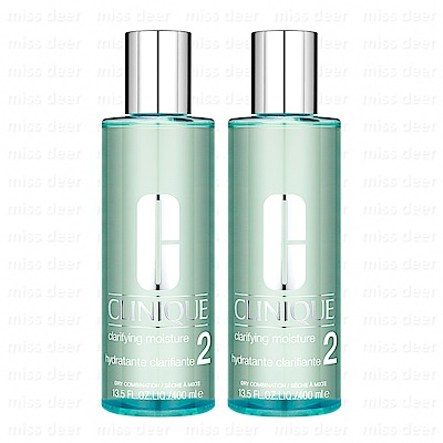 *CLINIQUE倩碧 三步驟保濕潔膚水2號400mlx2
