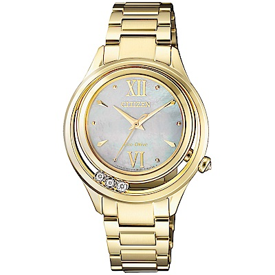 CITIZEN 星辰L光動能晶鑽珍珠貝時尚手錶(EM0512-82D)-金/33mm