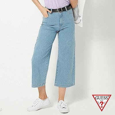 GUESS-女裝-簡約素面牛仔寬褲-藍 原價4490