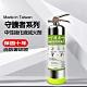 【防災專家】經典型 守護者住宅用不銹鋼滅火劑 product thumbnail 2