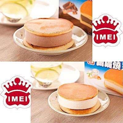 義美-銅鑼燒冰淇淋單盒裝任選12盒(80g/盒 二口味可選)