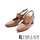 Fair Lady優雅小姐Miss Elegant赫本風皮革尖頭金屬粗根鞋 棕