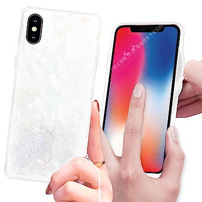 VXTRA夢幻貝殼紋 iPhone X 高顏質雙料手機殼 有吊飾孔(珍珠白)