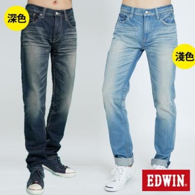 [時時樂限定] EDWIN 男款AB褲 503VINTAGE牛仔褲(兩色)