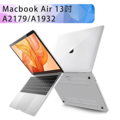 全新 MacBook Air 13吋A2179/A1932輕薄防刮水晶保護殼(透明)