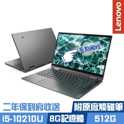 Lenovo YOGA C740 14吋翻轉觸控