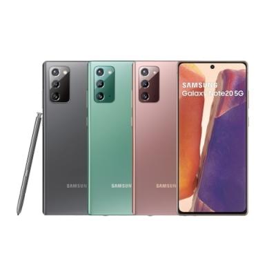 Samsung Galaxy Note 20 5G (8G/256G) 6.7吋超強攝影旗艦機
