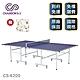 【強生CHANSON】標準規格桌球桌(桌面厚度15mm) CS-6200 product thumbnail 1