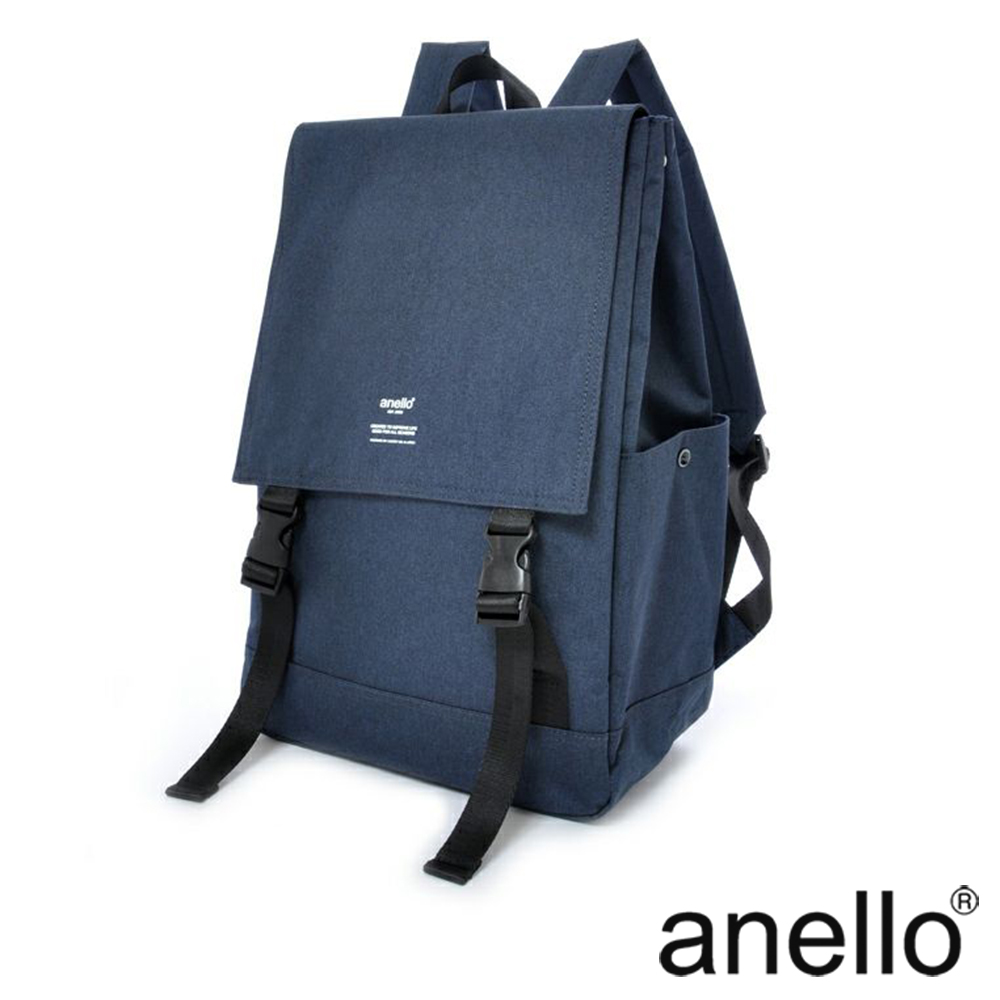 anello 高雅混色紋理休閒翻蓋式後背包 深藍