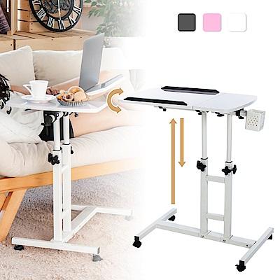 電腦升降桌-附筆筒 懶人桌 NB桌 邊桌 【樂嫚妮】360度