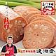 南門市場逸湘齋 江浙甜點冰糖蓮藕(600g) product thumbnail 1