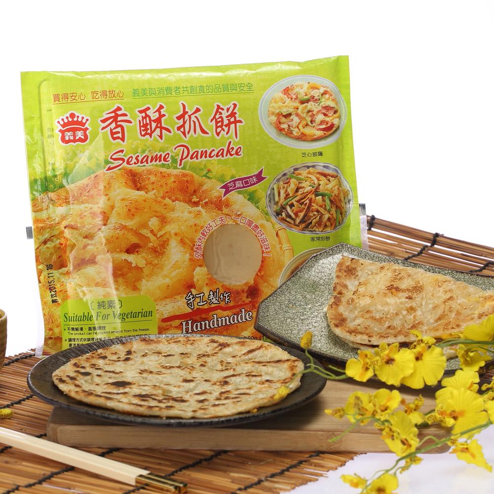 任-義美 香酥芝麻抓餅(550g/5片/包)(純素)
