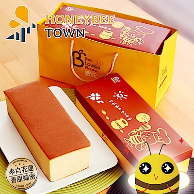 花蓮蜂之鄉 蜂蜜蛋糕x1盒(任選-原味/抹茶;550g/盒)