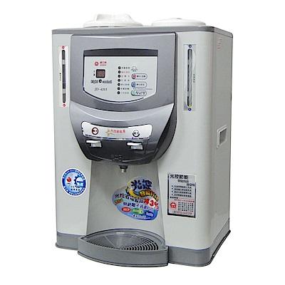 (快速到貨)JINKON 晶工牌 10.2L光控智慧溫熱開飲機 JD-4203