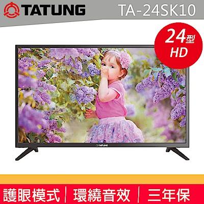 TATUNG大同 24型 低藍光液晶顯示器+視訊盒 (TA-24SK10)