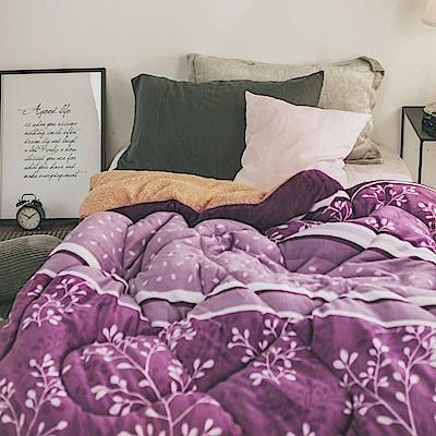 絲薇諾 小紫葉 MIT 羊羔法蘭絨被/單人-145x195cm