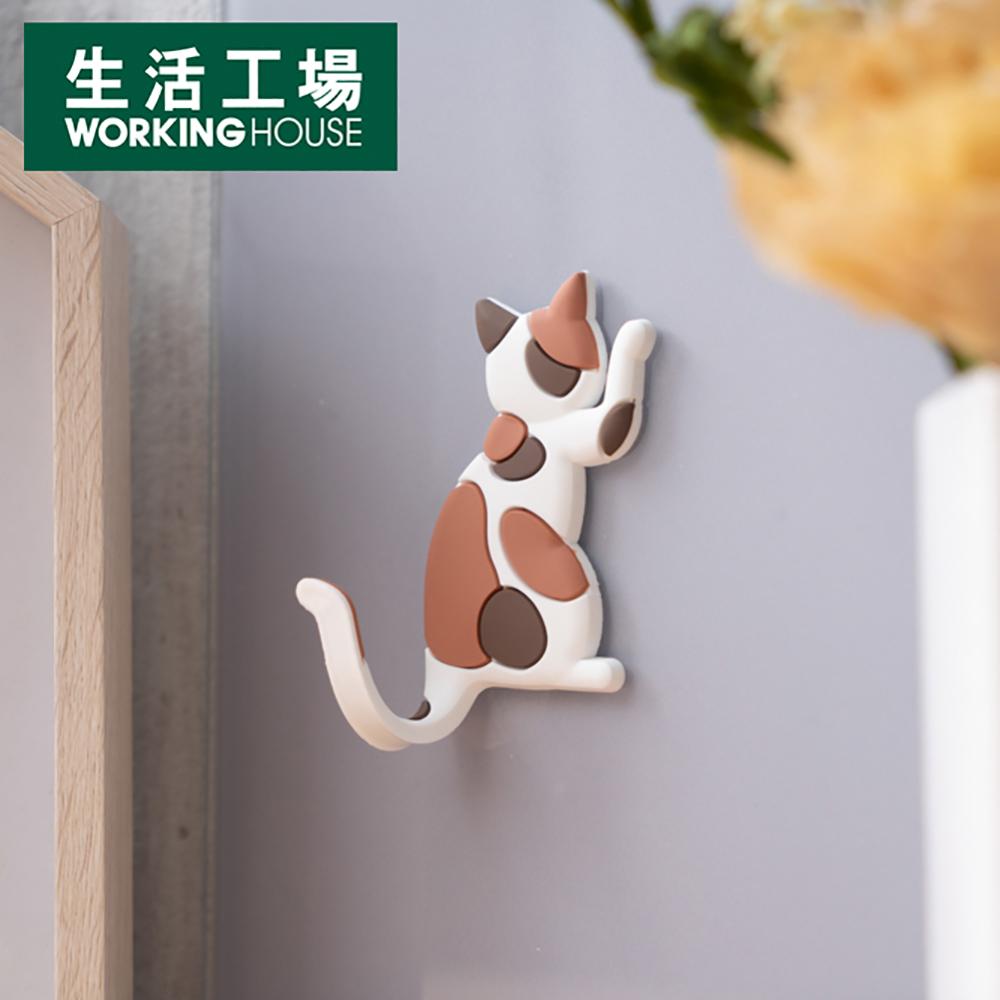 【Sale出清*5折-生活工場】Pets磁鐵掛勾-花貓