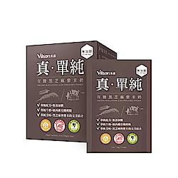 米森Vilson 有機黑芝麻紫米奶-無加糖(30gx8包)