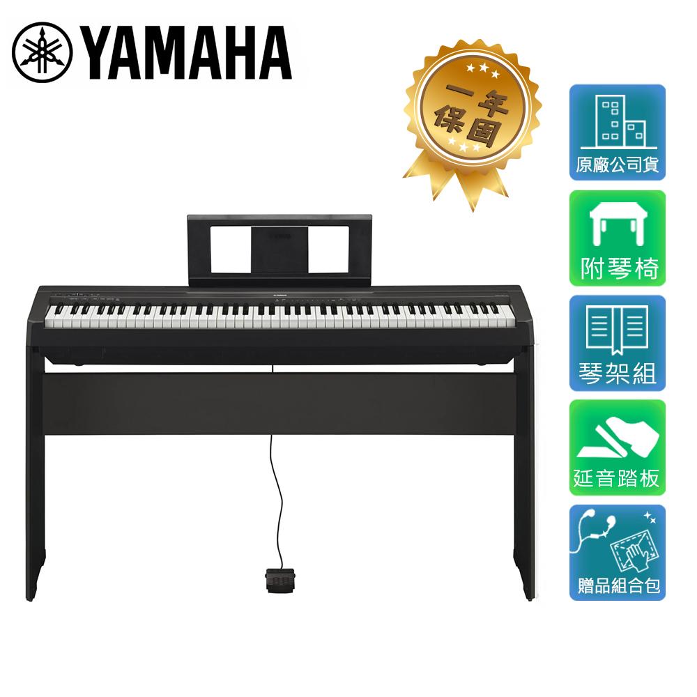 YAMAHA P45 88鍵電鋼琴 黑色