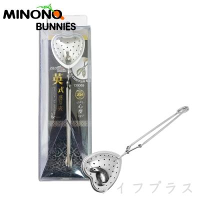 米諾諾英式304不鏽鋼心型濾茶夾-2入組