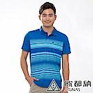 【ATUNAS 歐都納】男ATUNAS-TEX短袖POLO衫A1-P1917M深藍