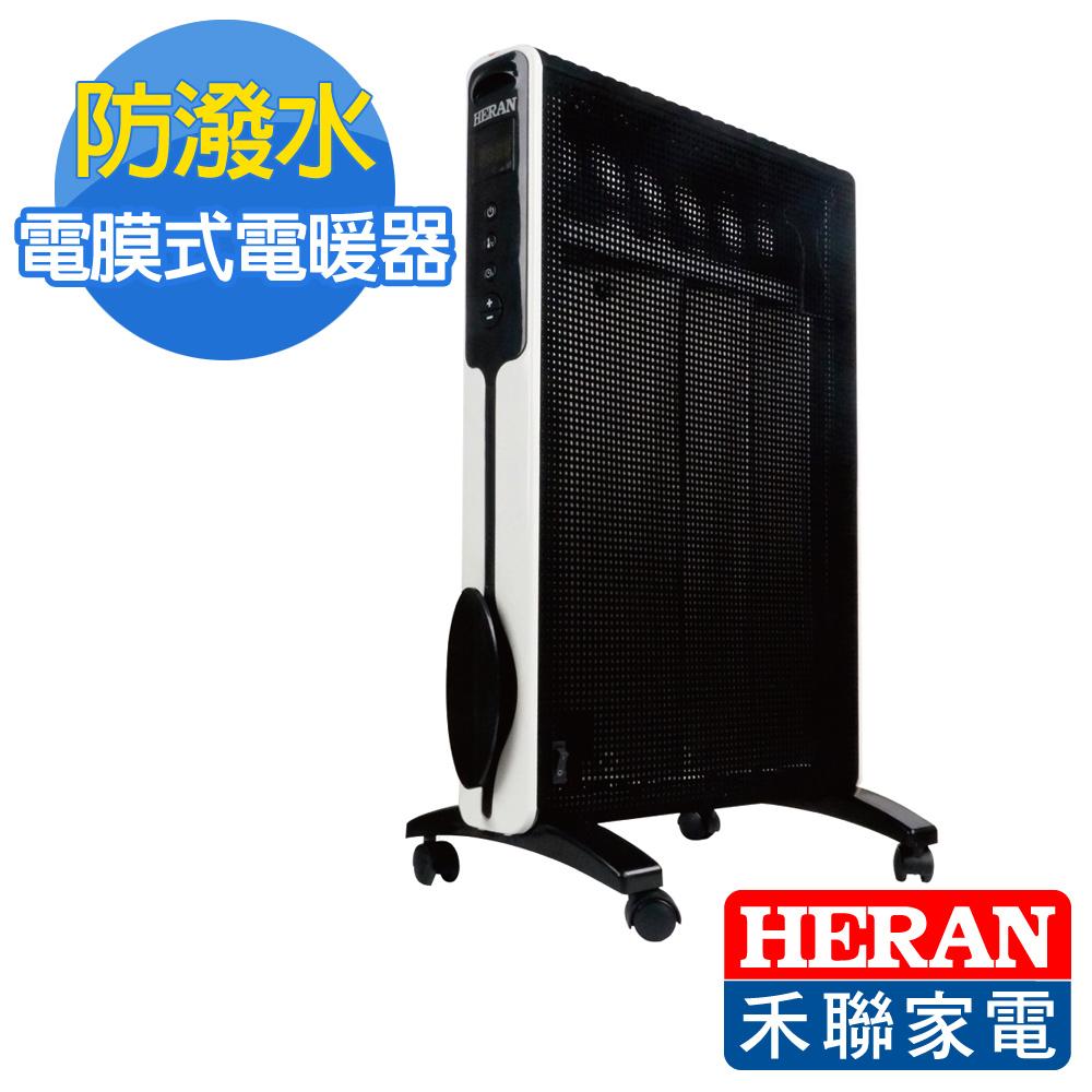 HERAN禾聯 防潑水電膜式電暖器 12R01-HMH