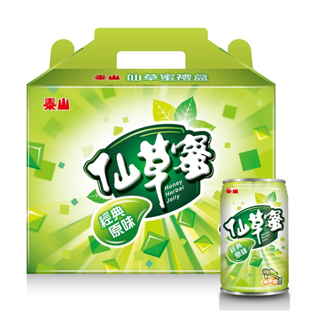 泰山 仙草蜜(330gx12入)