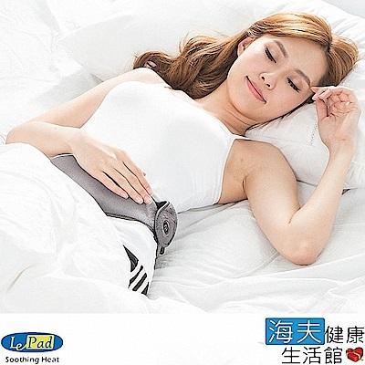 海夫 LePad LD-55U USB 經痛 熱敷墊