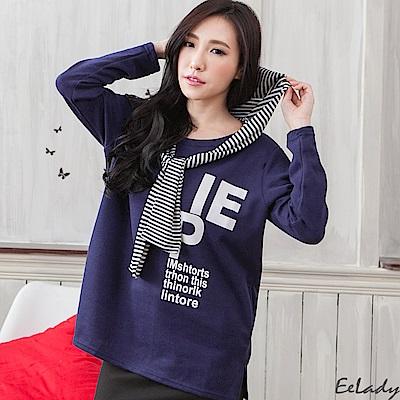 EELADY-字母兩側開叉可拆帽巾針織衫-藍