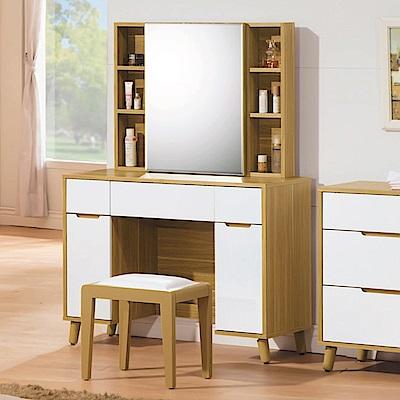 Boden-喬托3.3尺化妝桌/鏡台(贈化妝椅)-100x40x143cm