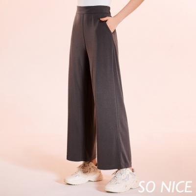 SO NICE時尚簡約修身寬褲