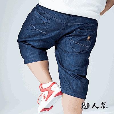 男人幫K0502 嚴選輕磅單寧牛仔短褲大尺碼男裝