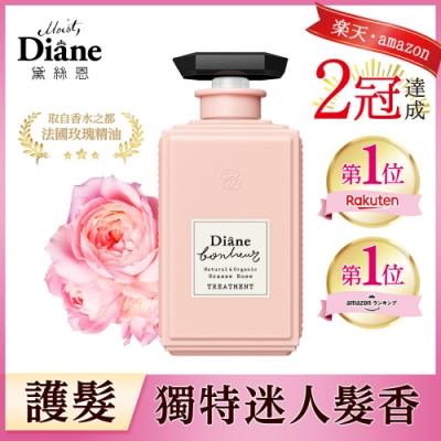 Diane黛絲恩 工藝香水 深層修護玫瑰護髮素 500ml
