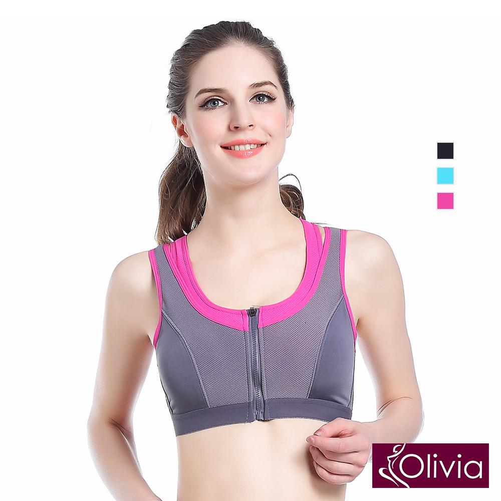 Olivia 專業防震無鋼圈假兩件排汗速乾女用運動內衣(拉鍊款)-玫紅色