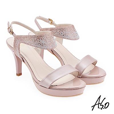 A.S.O 炫麗魅惑 漸層水鑽奈米高跟鞋 粉紅