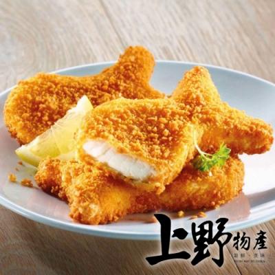 【上野物產】酥脆裹粉巴沙魚排(100g±10%/片)x25片