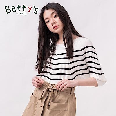 betty's貝蒂思 橫紋線條羅紋飛鼠袖針織上衣(白色)