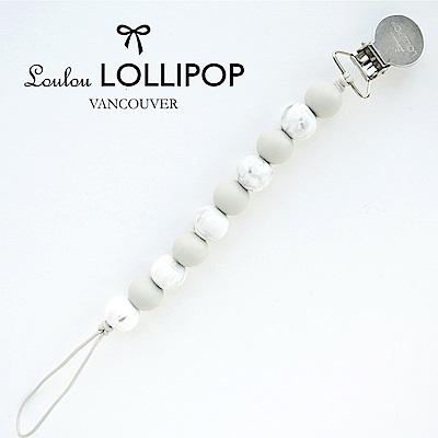 加拿大Loulou lollipop嬰幼兒繽紛串珠奶嘴夾/奶嘴鍊夾-大理石灰